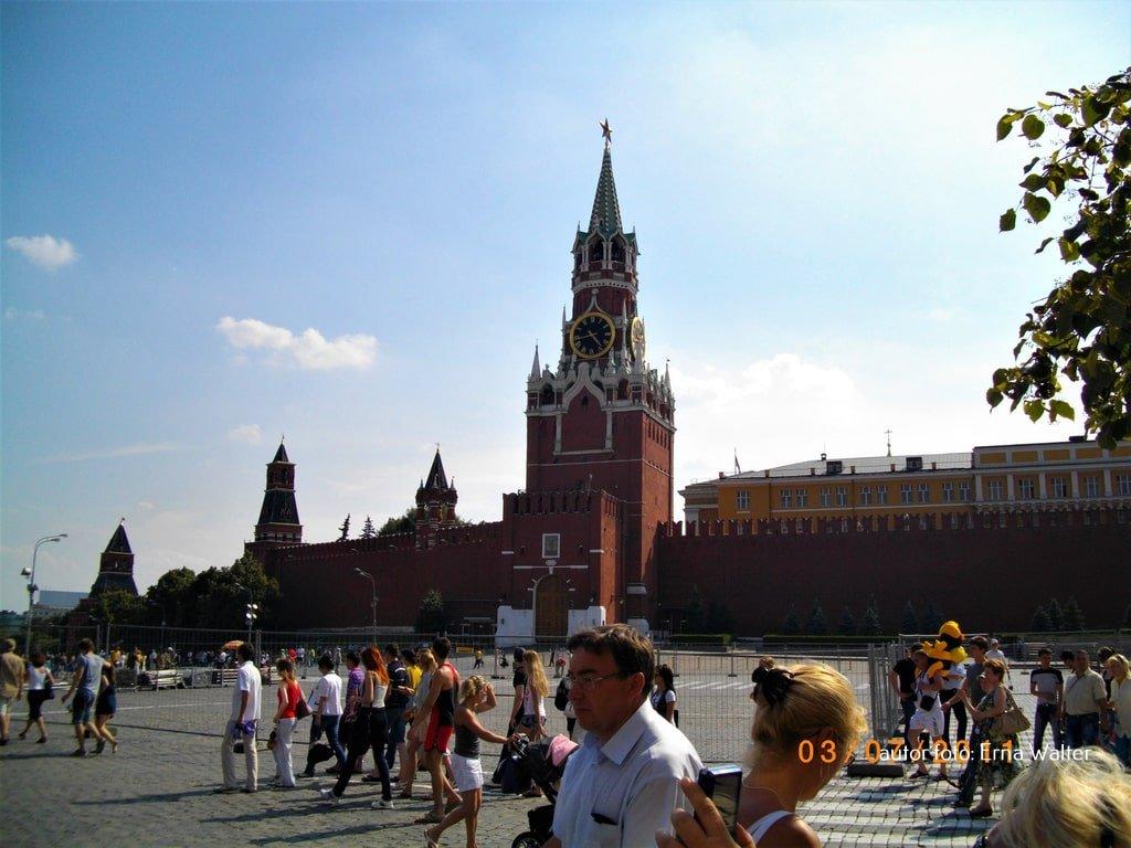 wieża Zbawiciela Moskwa